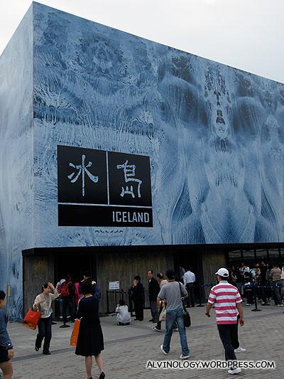 Iceland pavilion