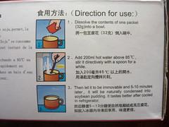 Soybean pudding (kattebelletje) Tags: tofu  doufu tofumix tofukit