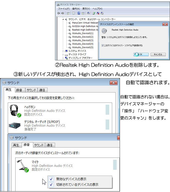 skype_se05