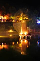 Windmill (daniellih) Tags: light reflection water windmill night nikon long exposure taiwan  spinning     nantou  swissgarden d90 hehuanshan