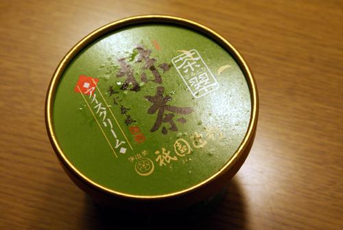 京都抹茶冰淇淋