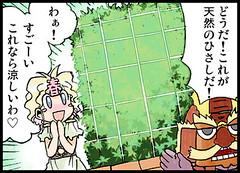 100712(1) - 《NHK 電視台 – 氣象預報》線上四格漫畫「春ちゃんの気象豆知識」第28回、遮陽連載中!