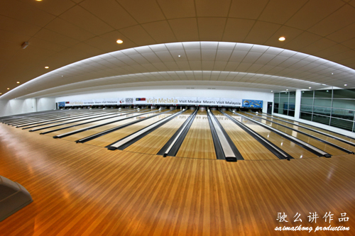 Melaka International Bowling Centre (MIBC)