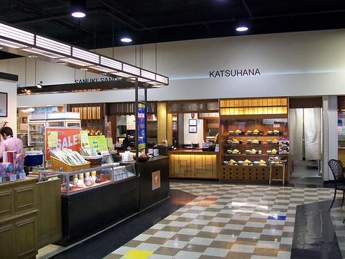 Food Courts in mitsuwa