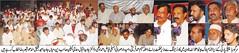 News Pic 17-07-2010 Sargodah (Daily Rafaqat) Tags: club daily press tasneem sagar rizwan sargodha fedral quraishi rafaqat manister bhalwal sadidi
