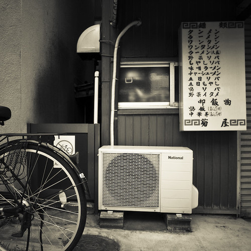 Wheel, Air Conditioner, Menu