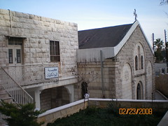 Jordanian Interfaith Coexistence Research Center (JICRC)