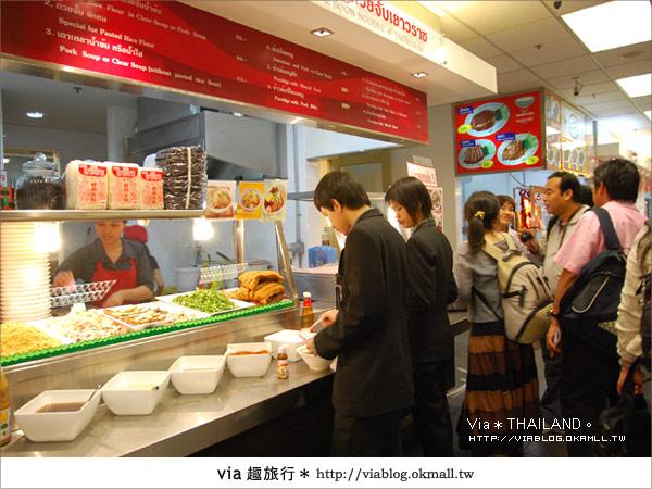 【泰國旅遊】2010‧泰輕鬆~Via帶你玩泰國曼谷、普吉島!4