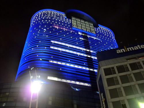 Amlux (Toyota Building)