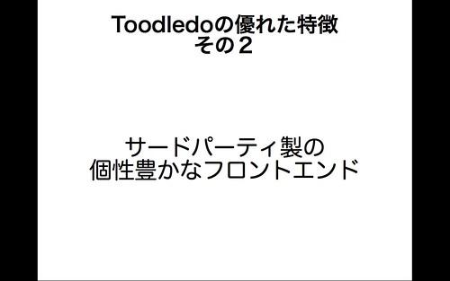 スクリーンショット(2010-07-25 23.27.10)