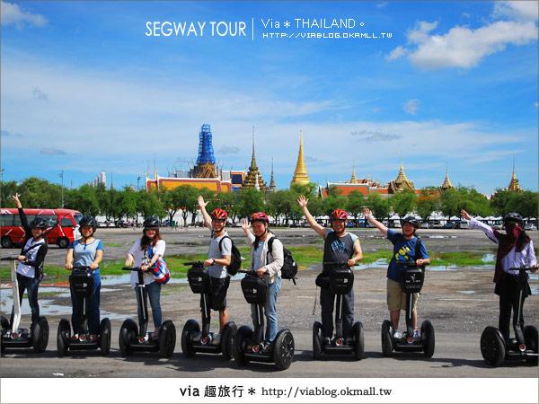 【泰國自由行】曼谷玩什麼?Segway塞格威帶你漫遊~9