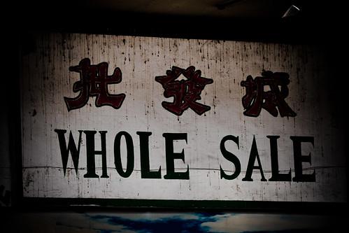 Jozi walkabout - Not half sale