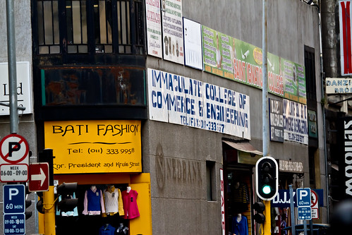 Jozi walkabout - Once was Nedbank