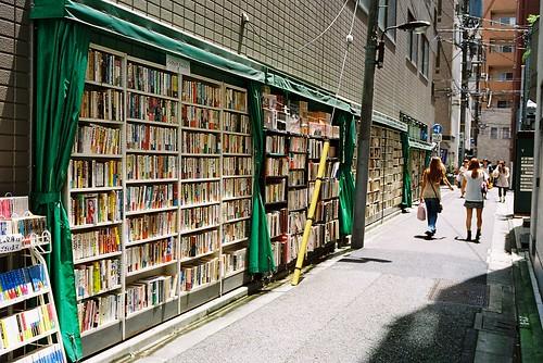 神保町Jinbocho Tokyo