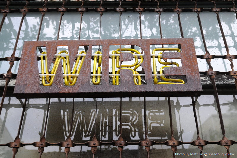 Tainan WIRE