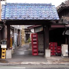 Mon (Gate)