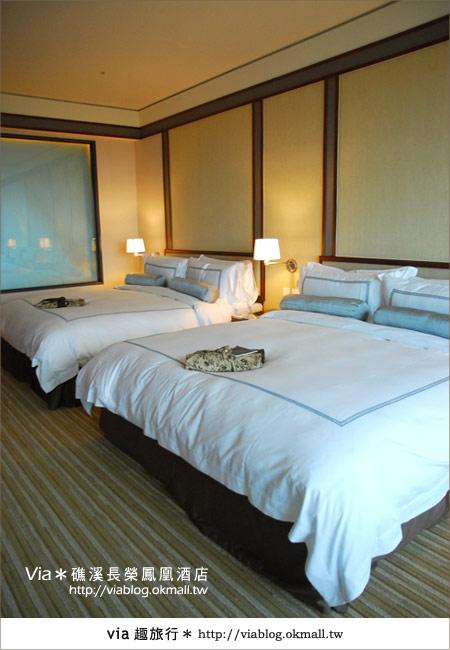【礁溪溫泉】充滿質感的溫泉飯店~礁溪長榮鳳凰酒店(上)12