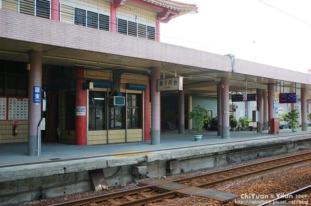 羅東火車站04.JPG