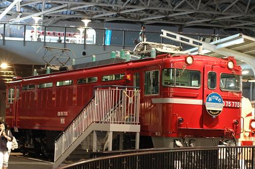 鉄道博物館 あけぼの