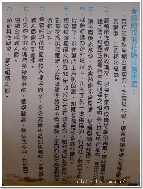 011_nEO_IMG.jpg