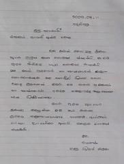 z8 (Amila.Sampath) Tags: srilankans srilankansinusa srilankaninnewyork srilankaninusa srilankanday newyorksrilankancommunity usasrilankancommunity