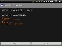01_Superuser_Install