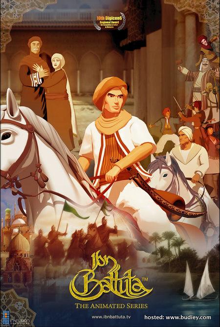 ibn battuta3