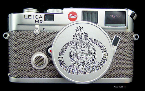 Gold Leica M6 Brunei Silver Jubillee: WHO has this camera