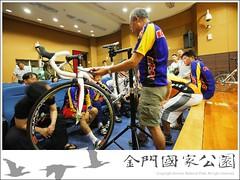 2010金門單車活動的紮根與發展研討會-04