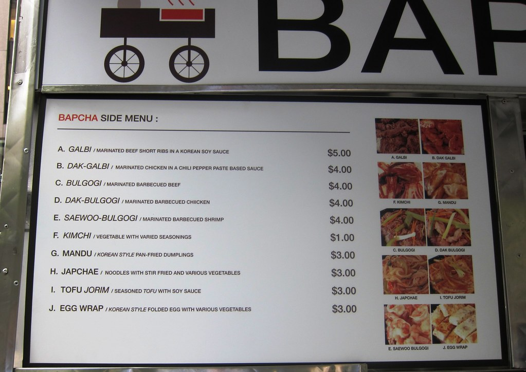 Bapcha side menu