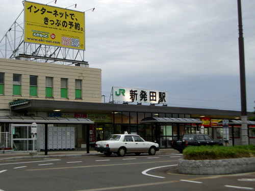 新発田駅/Shibata Station
