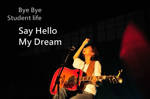 bye student life