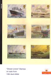 2004 Internal Ocean Liners