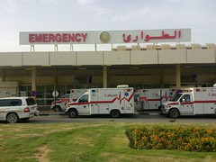 Emergency of Hamad Hospital - Doha    -  (Feras.Qadoura) Tags: hospital ed ambulance care emergency ems hamad ae services hmc doha  ambulatory        qataremergencyhamadhospitaldohaqatar