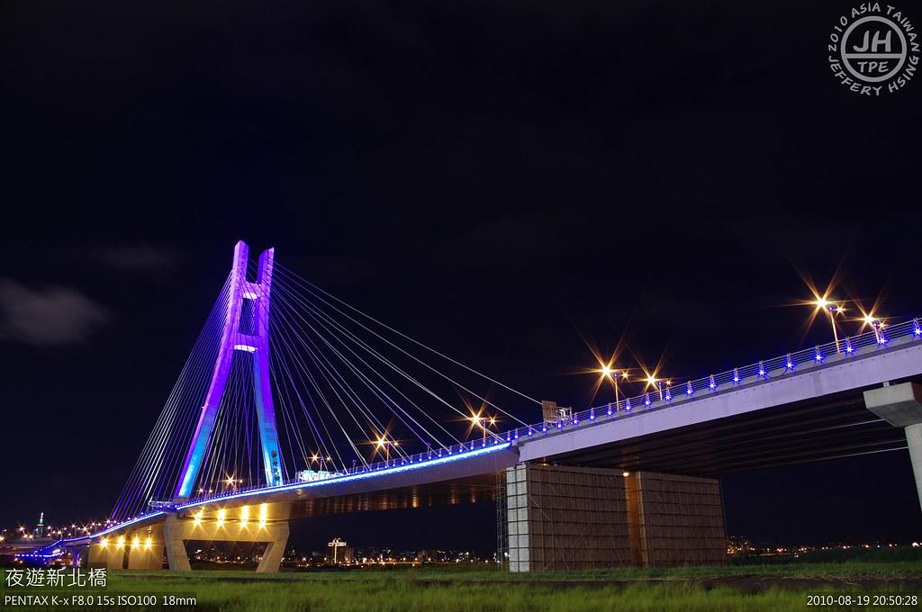 2010_0819夜遊新北橋