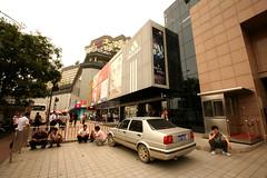 Gongzhufen 20 (David OMalley) Tags: west beijing 北京 西 fuxingmen 复兴门 公主坟 gongzhufen guanganmen 广安门