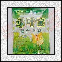 北京充话费送化肥防伪标签