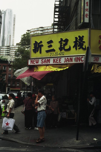 NEW SAM KEE JAN INC