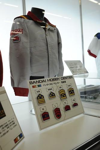 バンダイ・ホビー・センターの制服