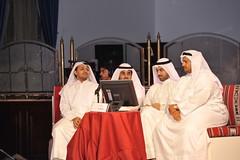 Douri Aldewaniyat (107) (  ) Tags:  2010 1431