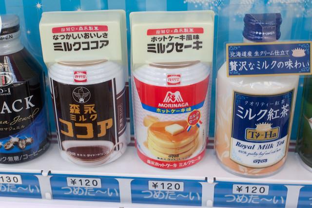 Pancake drink