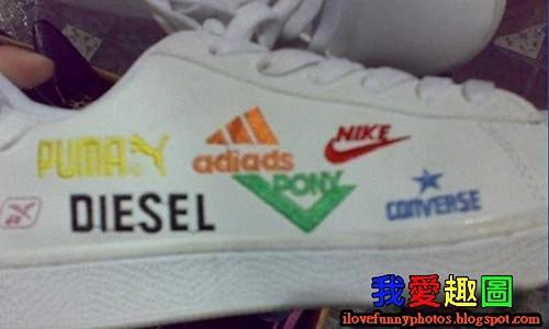 這鞋是什麼牌子