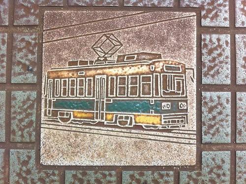 Hiroshima Tram Tile