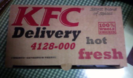 [食記] 肯德基KFC紐奧良烙烤雞腿,卡拉雞腿堡,薄皮嫩雞 (優惠,外送,早餐,熱量,門市,蛋塔,營業時間,24小時)