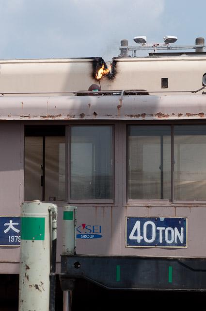 新京成電鉄800系 モハ811解体・搬出