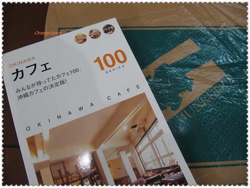 沖繩-115