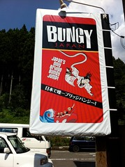 How do the natives in #Japan #bungy? #teepee #gunma #minakami #roadtrip