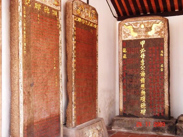 DSC01905 马六甲青云亭 ,Cheng Hoon Teng Temple,Malacca