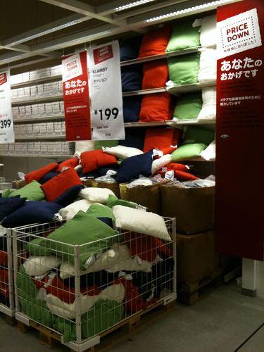 IKEA鶴浜店-22