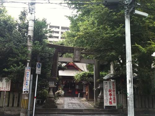 kumamoto trip